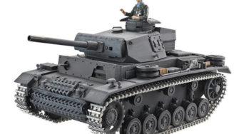 RC Kampfwagen