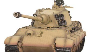 rc panzer koenigstiger metall ir rc panzer depot 1
