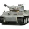 RC-Panzer-Amewi_Metall-002