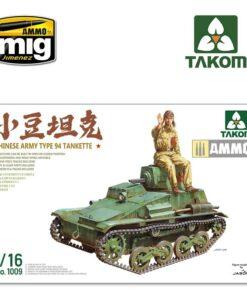 Typ 94 Tankette Chinesische Armee